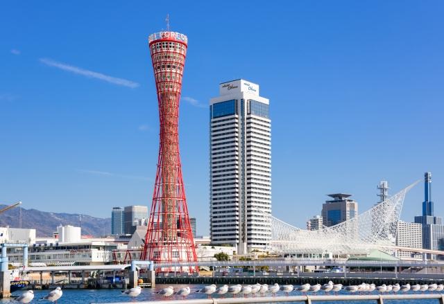 昼間の神戸ポートタワー