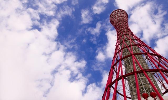 見上げた神戸ポートタワー