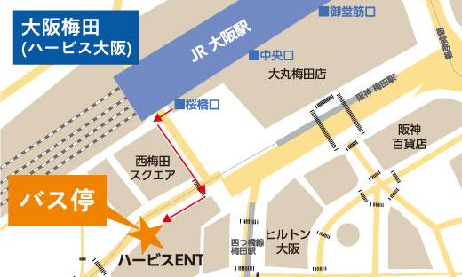 梅田高速バス乗り場図